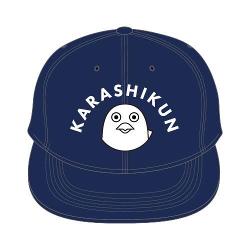 karahikun-goods